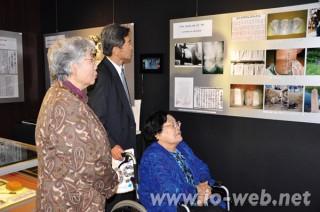 北海道同胞歴史資料館も開設された