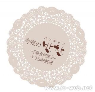 logo_2012ryouri