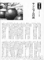 電子ブックレット_201407_創作童話