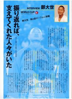 電子ブックレット「朝鮮のスポーツ選手の活躍(上)」