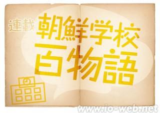 logo_2015hyakumono