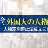 tokubetu_201606_01