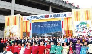 フィナーレで校歌「朝鮮大学の歌」を大合唱する参加者たち