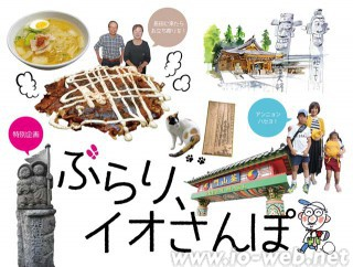 tokubetu_201707_01
