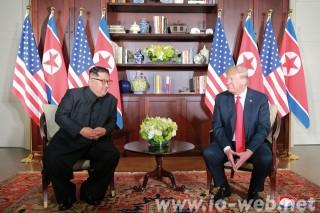 dprk-us summit