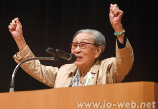 大阪無償化裁判控訴審で敗訴判決が下った9月27日の報告集会に参加した金福童ハルモニ(朝鮮新報)