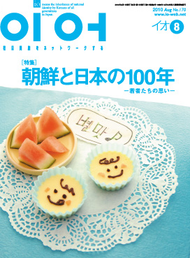 cover_201008