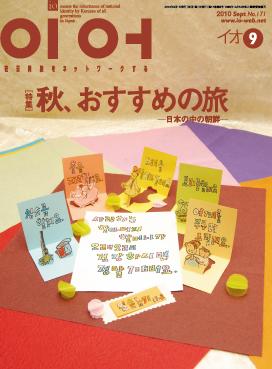 cover_201009