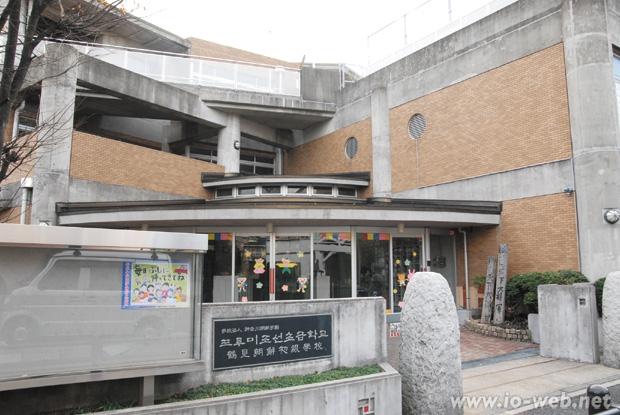 鶴見朝鮮初級学校附属幼稚園