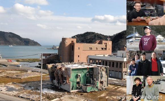 tokubetu_201203_top.jpg