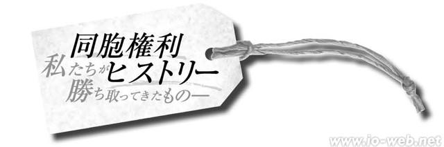 権利ヒストリーロゴ