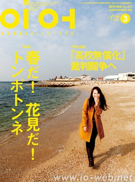 cover_20133