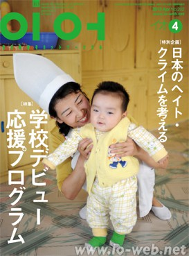 cover_20134