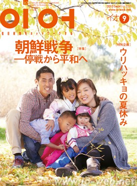cover_20139