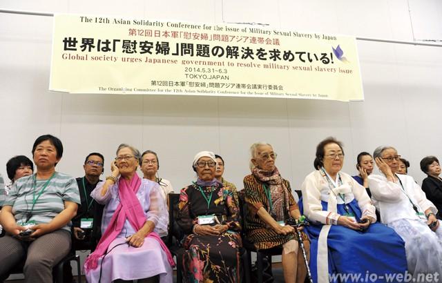 アジア各地から集まった性奴隷被害者たち