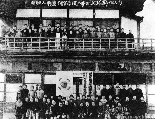 shimodate-hakkyo