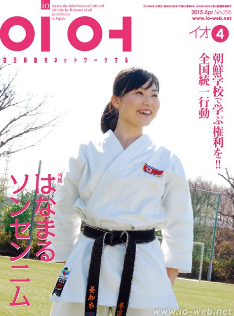 cover_201504