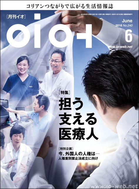 cover_201606