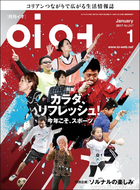 cover_201701