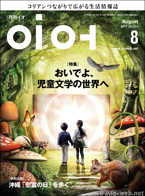 cover_201708
