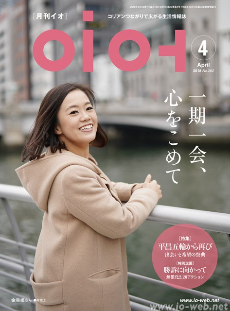 cover_201804