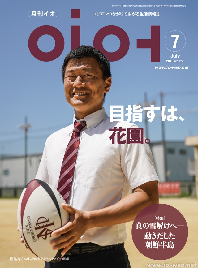 cover_201807