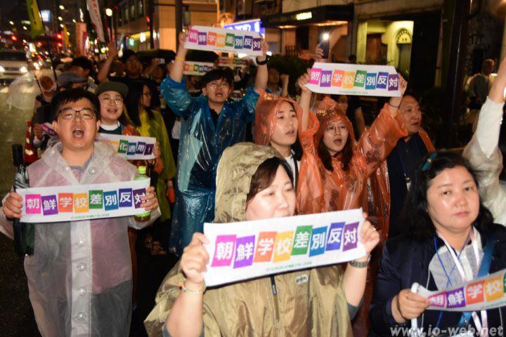 朝鮮学校差別反対