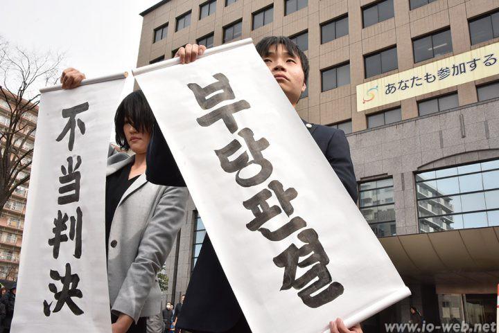 九州無償化裁判