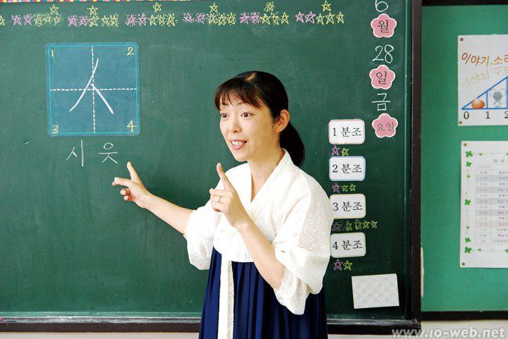 東京第3の国語授業