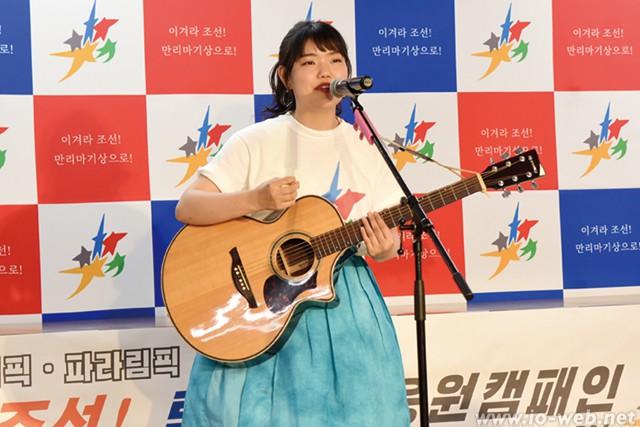 song_chi_hyang